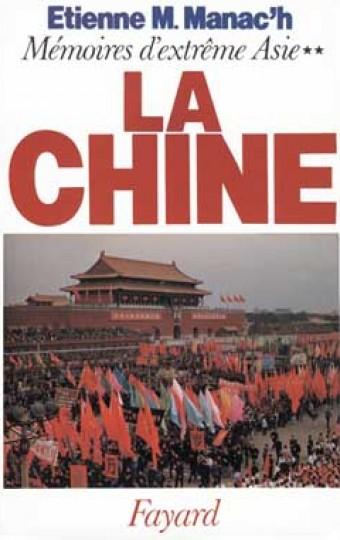Mémoires d'Extrême Asie