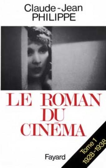 Le Roman du cinéma