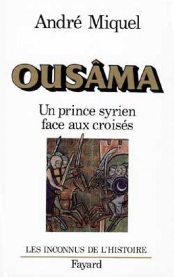 Ousâma