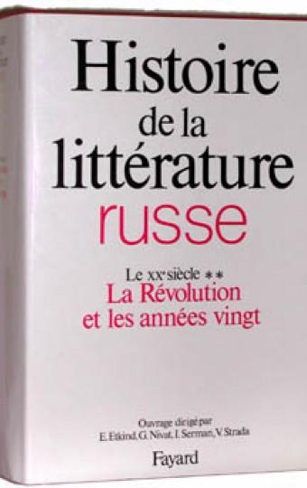Histoire de la littérature russe : Le XXe siècle