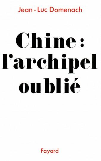 Chine : L'archipel oublié