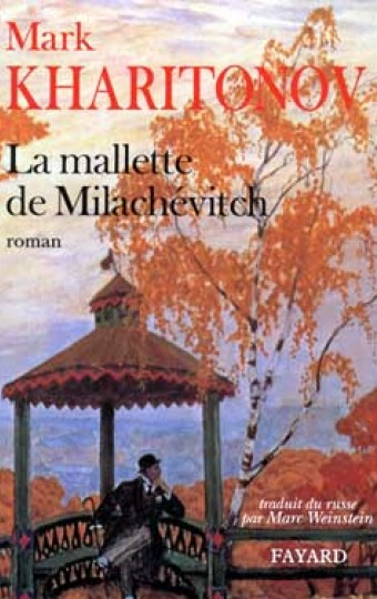 Mallette de Milachévitch (La), Une philosophie provinciale. 3