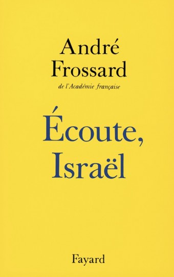Ecoute Israël