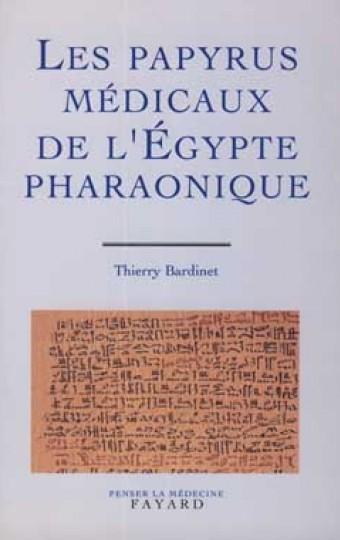 Les Papyrus de l'Egypte pharaonique