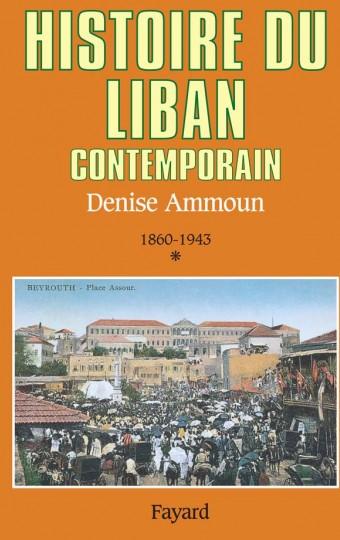 Histoire du Liban contemporain