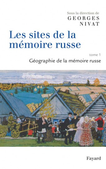 Les sites de la mémoire russe