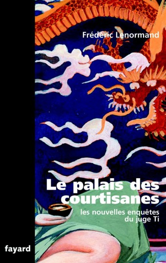Le Palais des courtisanes