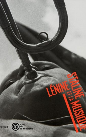 Lénine, Staline et la musique