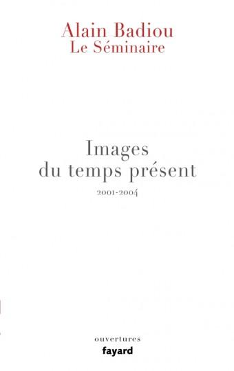 Le Séminaire - Images du temps présent
