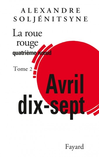 La Roue rouge - Avril 17 tome 2