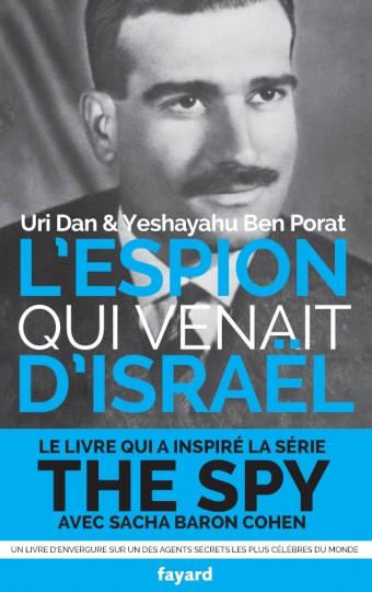 L'espion qui venait d'Israël
