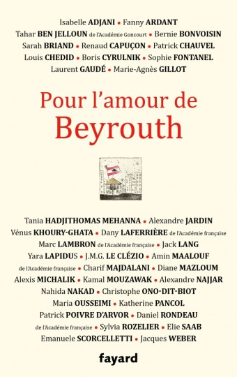 Pour l'amour de Beyrouth