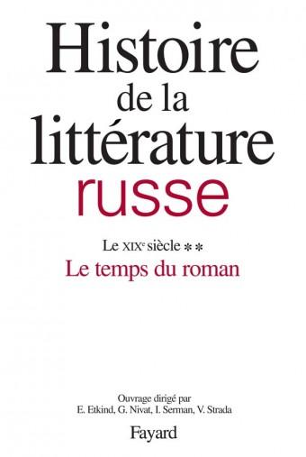 Histoire de la littérature russe