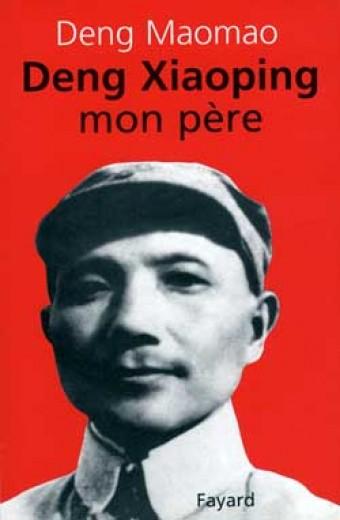 Deng Xiaoping, mon père