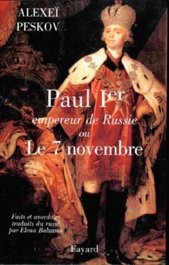 Paul Ier, empereur de Russie