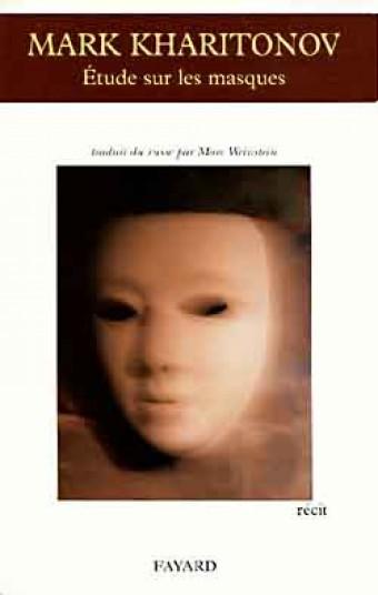 Etudes sur les masques