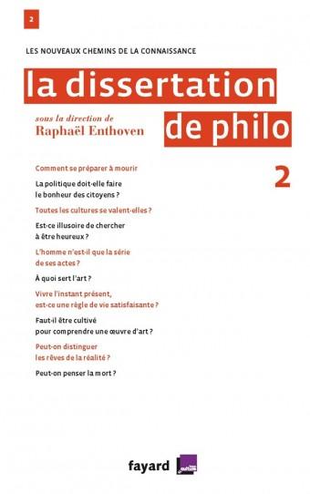 La dissertation de philo 2