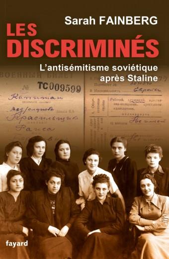 Les discriminés