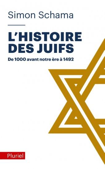 L'Histoire des juifs tome 1
