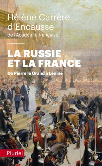 La Russie et la France