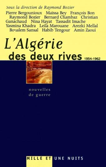 L'Algérie des deux rives (1954-1962)