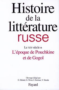 Histoire de la littérature russe : Le XIXe siècle