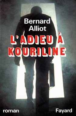 L'Adieu à Kouriline