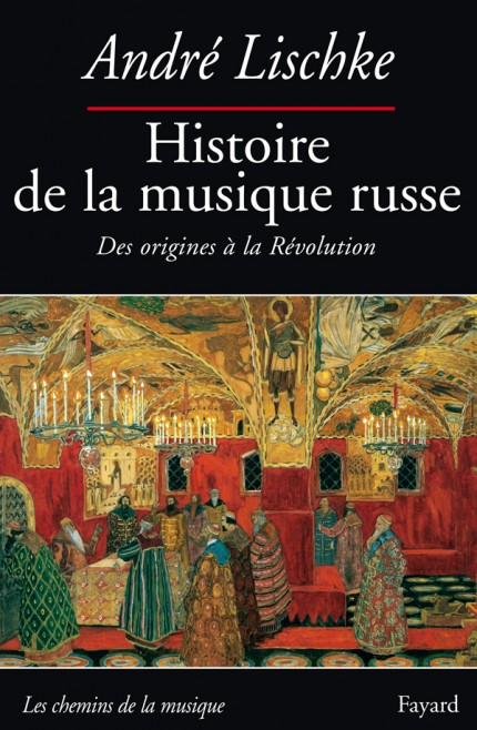 Histoire de la musique russe