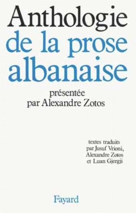 Anthologie de la prose albanaise
