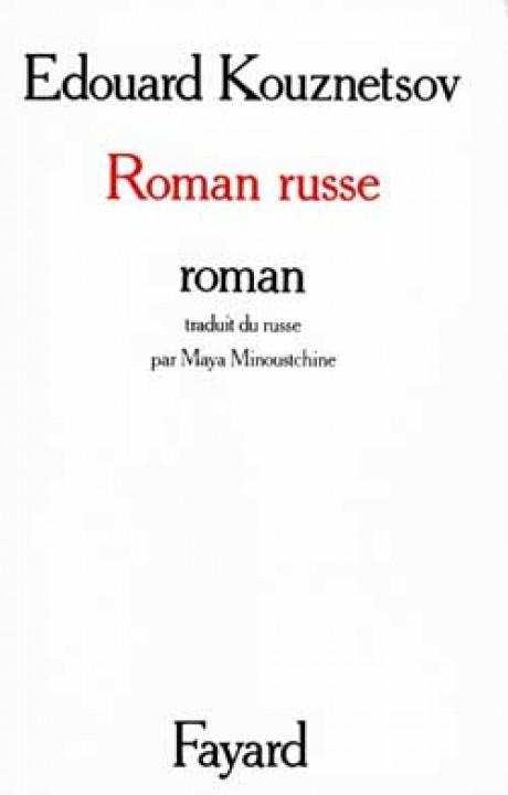 Roman russe