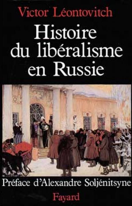 Histoire du libéralisme en Russie