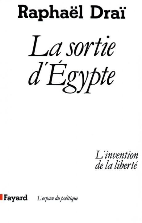 La Sortie d'Egypte