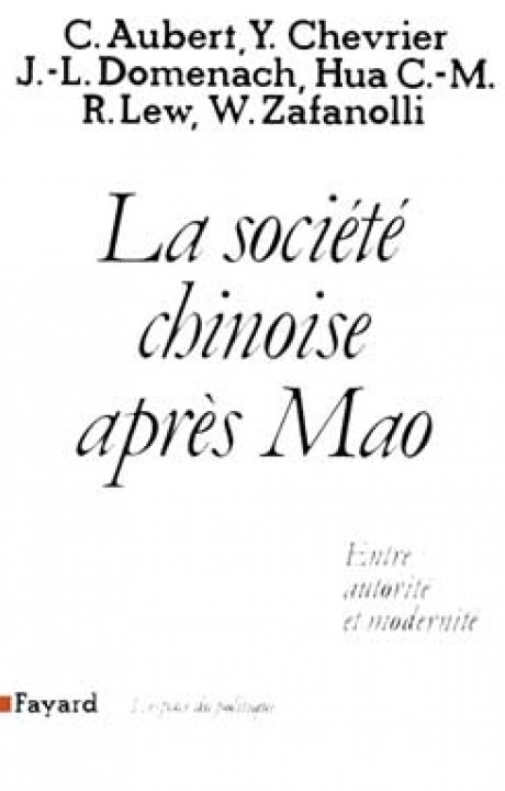 La Société chinoise après Mao