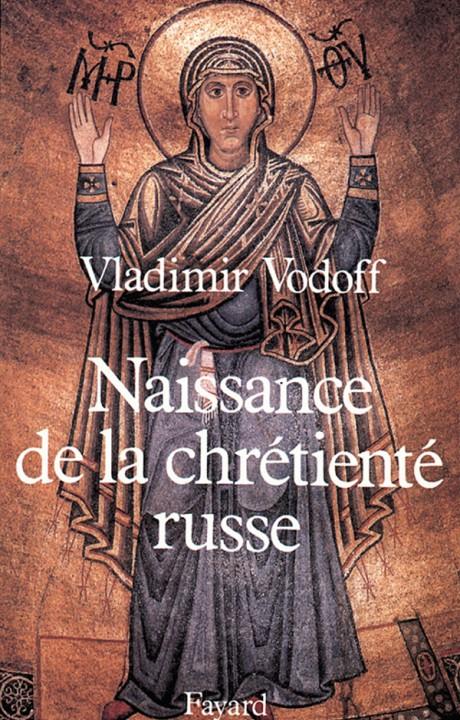 Naissance de la chrétienté russe
