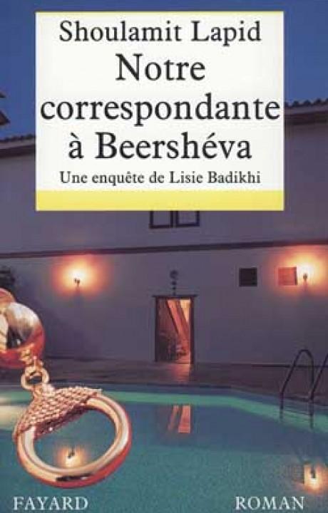 Notre correspondante à Beershéva