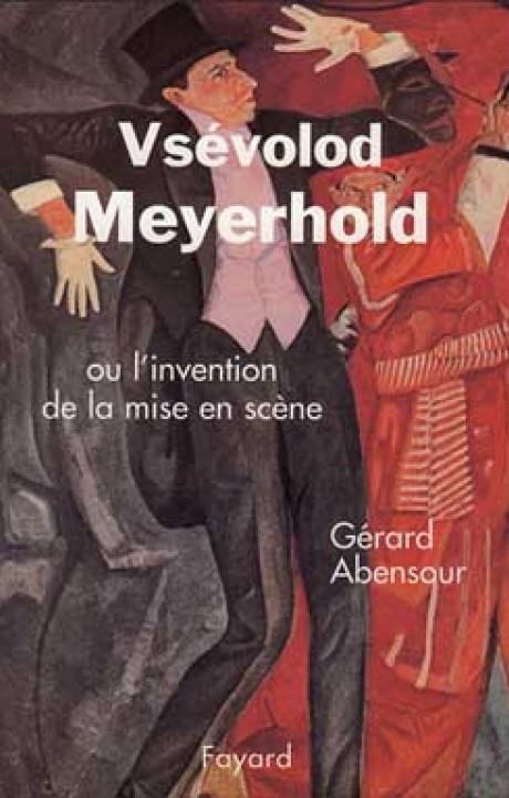Vsévolod Meyerhold