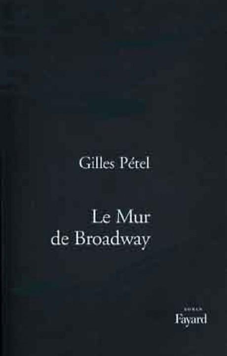 Le mur de Broadway