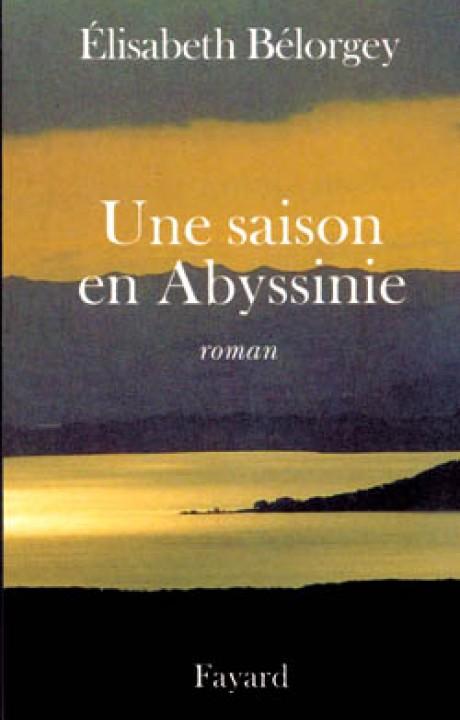 Une saison en Abyssinie
