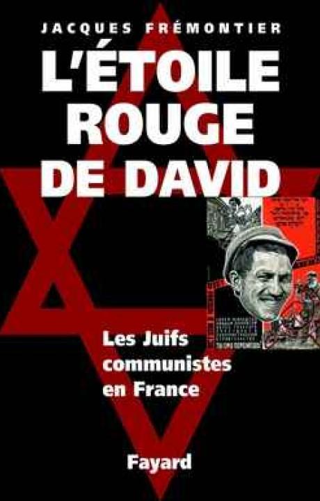 L'Étoile rouge de David