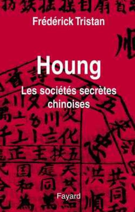 Houng