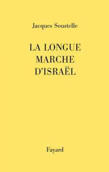 La longue marche d'Israël