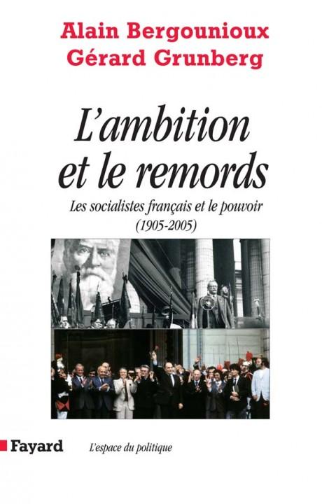 L AMBITION ET LE REMORDS