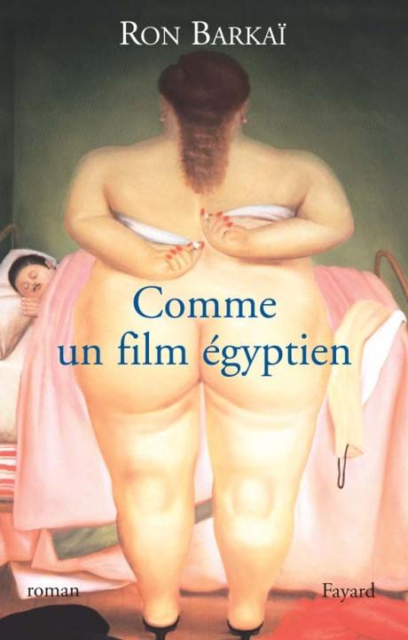 Comme un film égyptien