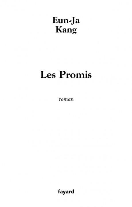 Les promis
