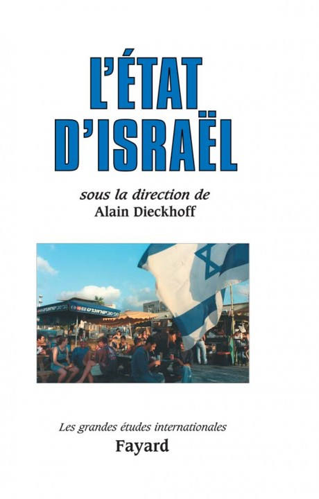 L'Etat d'Israël