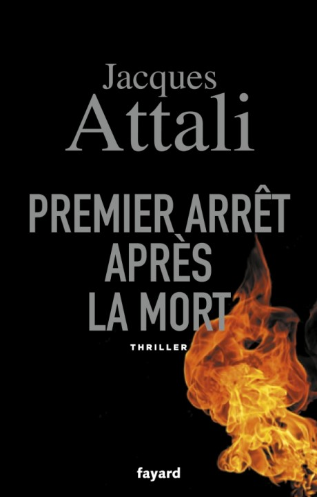 Premier arrêt après la mort