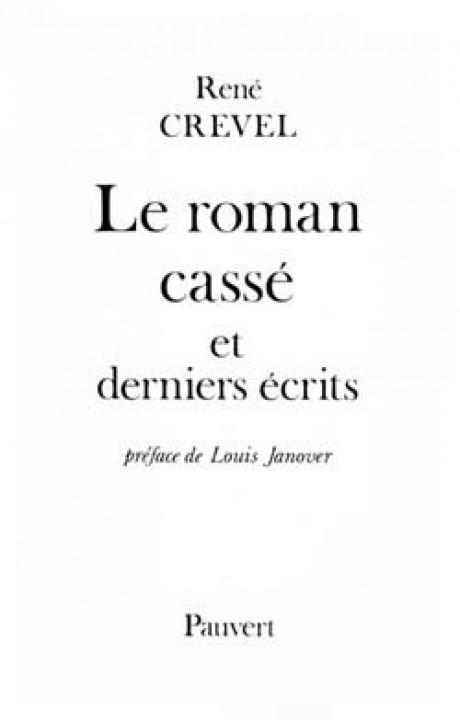 Le Roman cassé et derniers écrits