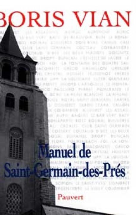 Manuel de Saint-Germain-des-Prés