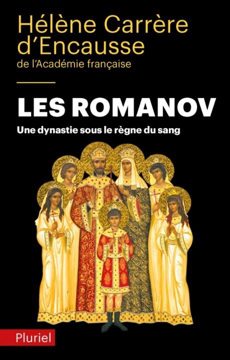 Les Romanov